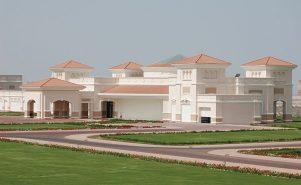 Ruwais Palace